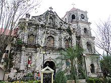 San_Diego_de_Alcala_Cathedral_Gumaca,_Quezon