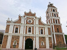 St_Peter_and_Paul_Cathedral tuguegarao